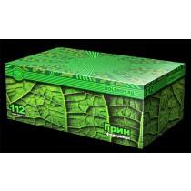 Салютная батарея Грин